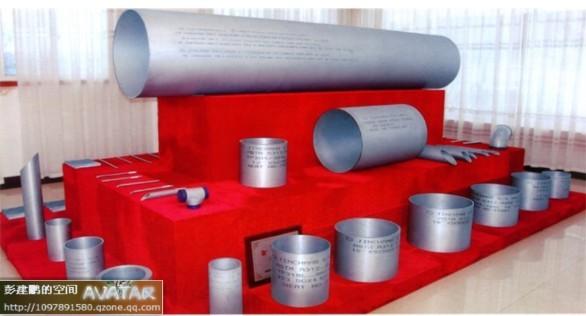 供应不锈钢无缝管316L特价出售
