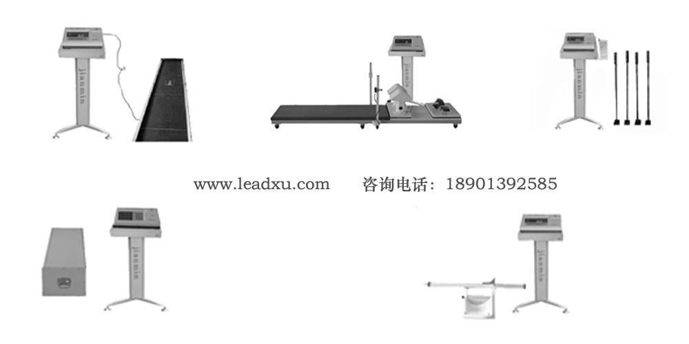 供应中考体质测试仪器