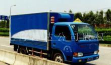 供应保温危险品运输车
