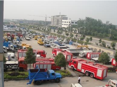 湖北江南专用特种汽车有限公司总部