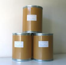 供应硫辛酸