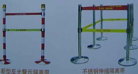 供应扬州5米不锈钢伸缩隔离带-扬州5米不锈钢伸缩隔离带生产厂家