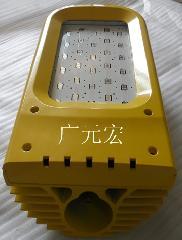 供应led灯具配件