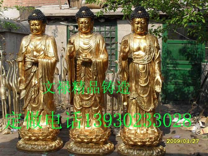 供应铜雕佛像文禄工艺品厂
