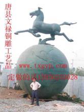 供应铜雕马马踏飞燕文禄工艺品厂大型