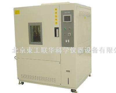 供应北京高低温试验箱