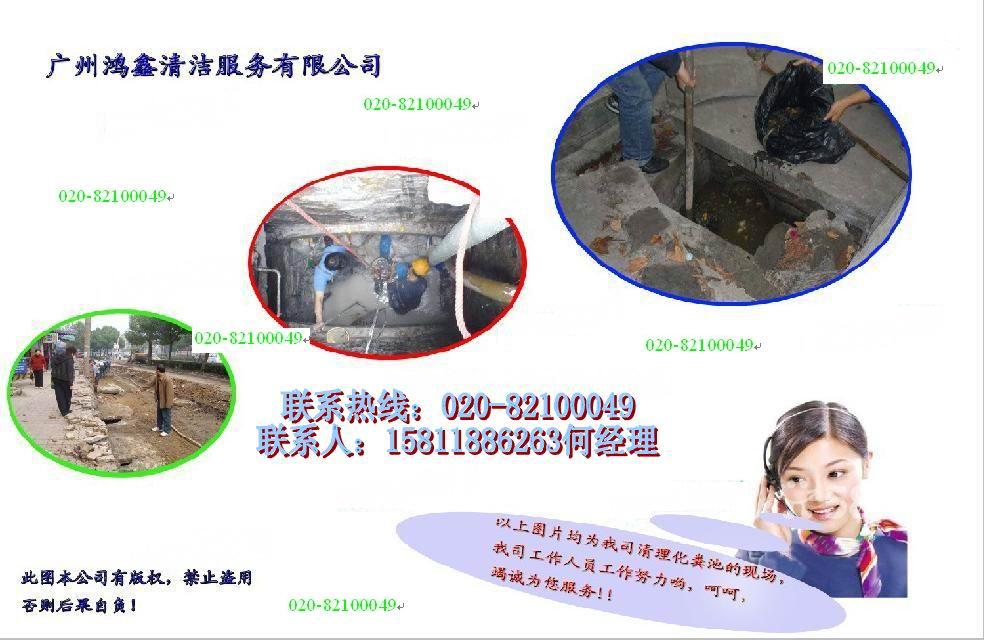 广州化粪池清理,化粪池清理,天河区化粪池清理批发