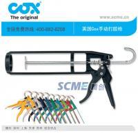 供应英国COX胶枪(手动 气动 电动 双组份)
