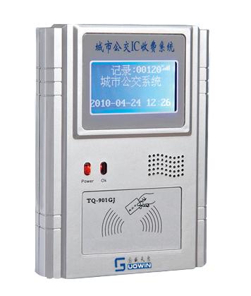 供应西安国威城市公交IC收费机