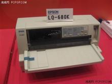 供应税控平推打印机 爱普生LQ-680K 税控发票针式打印机