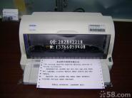 国标针式发票打印机图片