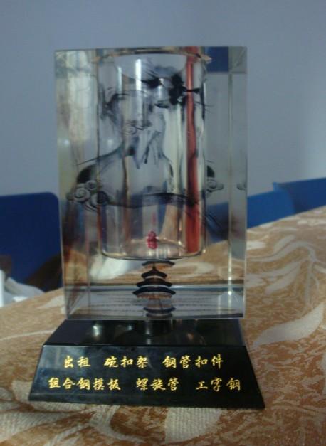 河北石家庄保定地产合作礼品、南京长沙杭州合作伙伴礼品纪念品定做批发