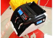 浩顺晶密F15点钞机晶密点钞机图片