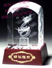 北京天津重庆安徽寺庙礼品,佛教礼品纪念品,宗教礼品纪念品定做