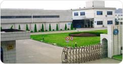 河南省太康锅炉有限责任公司