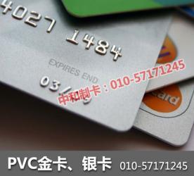 异形卡制卡制作异行卡北京异型图片