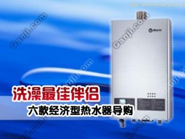康泉热水器维修图片/康泉热水器维修样板图 (1)