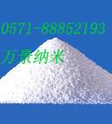 供应催化剂用纳米二氧化钛