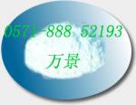 供应电池用纳米氧化锌