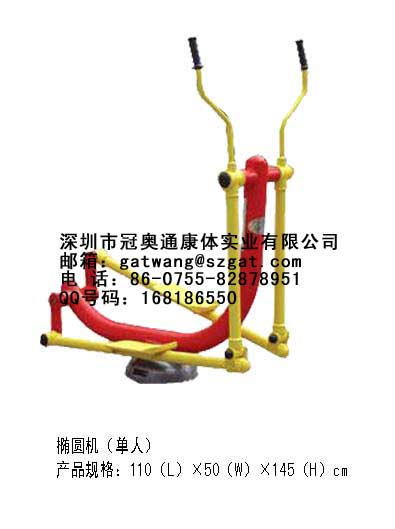 供应室内外健身器材跑步机漫步机批发
