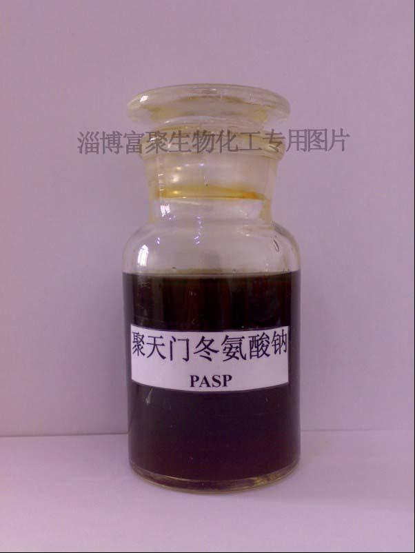 聚天门冬氨酸面图片