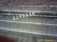 12l14易切削钢化学成分图片
