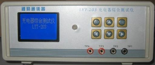 供应充电器测试仪车充测试仪