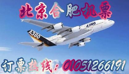供应北京到成都