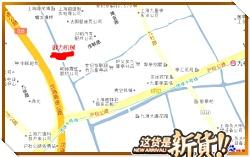 上海御力机械科技发展有限公司