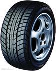 供应我们的纳米氧化锌在轮胎中的应用