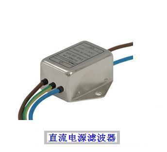 直流电源滤波器_直流电源滤波器供货商