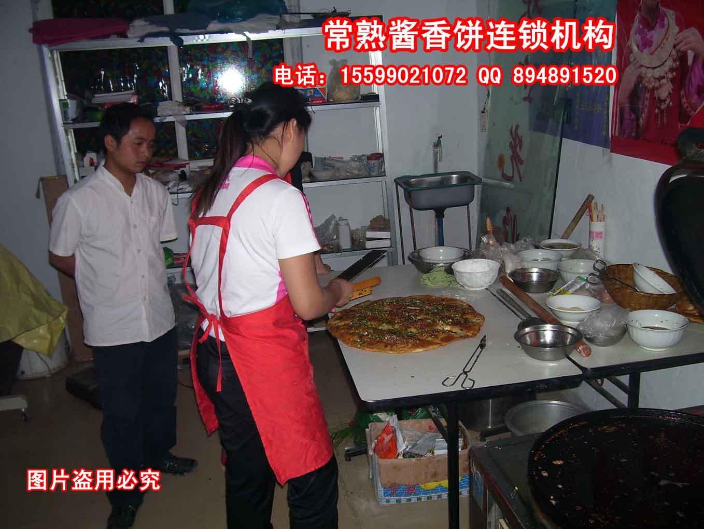 技术师傅传授土家酱香饼制酱制饼技术学成赠予酱香饼配方批发