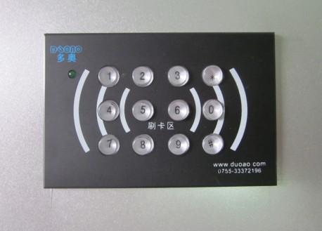 供应东芝Toshiba电梯IC卡智能 电梯与楼宇对讲系统联动
