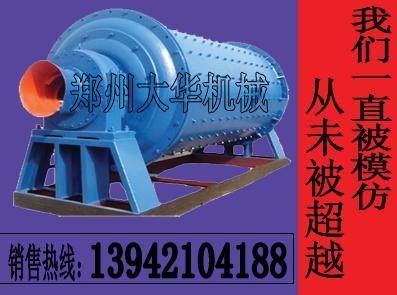 供应金矿选矿设备选金矿设备产品和服务的保证批发