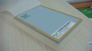 供应一体化保温装饰板聚氨酯+硅酸钙板+碳图片