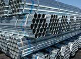 供应用于镀锌管的镀锌管价格,镀锌管厂家,镀锌管报价