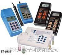 供应多参数水质测量仪