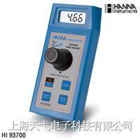 供应氨氮测量仪