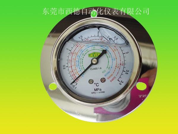 供应氟利昂压力表