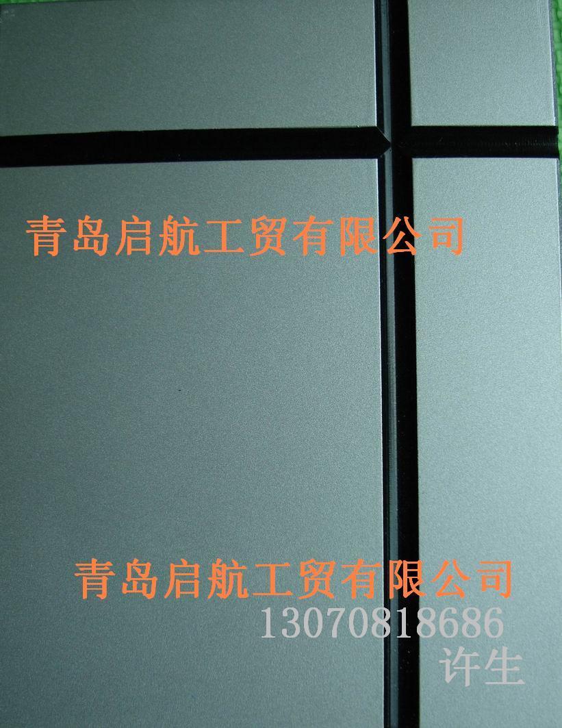 氟碳漆德州氟碳漆图片/氟碳漆德州氟碳漆样板图