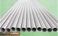 供应DN50不锈钢304 321 316L无缝钢管DN50不锈钢管