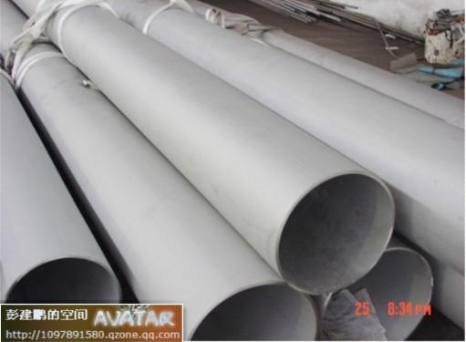 供应八分之一寸至十四寸不锈钢管