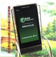 双卡双待智能手机htc图片