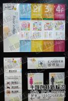 十堰印刷 十堰平面设计 十堰广告设计 十堰宣传单设计 十堰画册