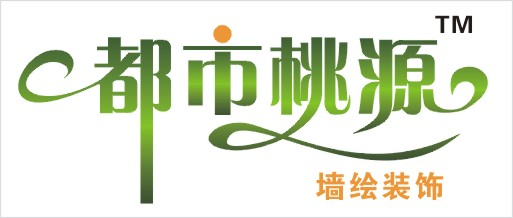 墙绘公司logo设计素材