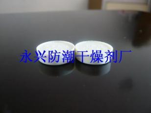 江苏保健品干燥剂图片