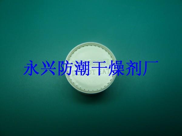 青岛保健品干燥剂