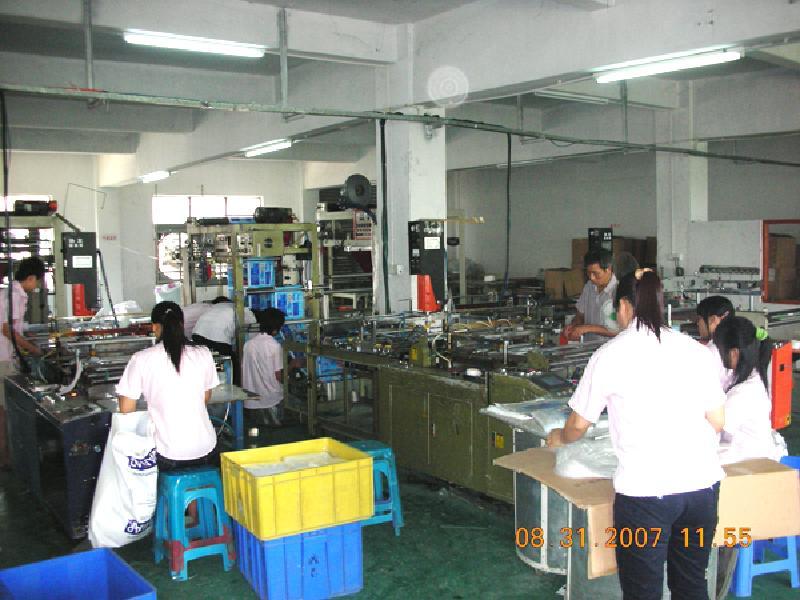 深圳市鸿达兴包装材料有限公司