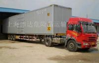 供应上海到深圳危险品运输车