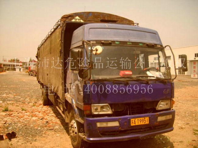 供应上海到杨中危险品运输车